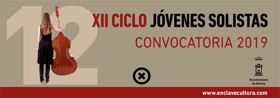 CONVOCATORIA DE PARTICIPACIÓN EN LA XII EDICIÓN DEL CICLO DE JÓVENES SOLISTAS