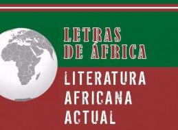 EXPOSICIÓN LETRAS DE ÁFRICA