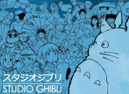 Cineforum Anime: Universo Ghibli